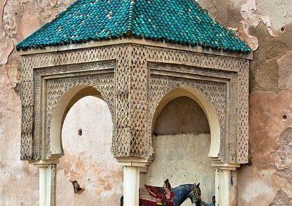 Meknes, Morocc